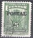 miniature Ecuador 1950 Michel 735 O Cote (2005) 0.10 Euro Communications Cachet rond