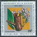 miniature Rwanda - Y&T 0378 (**) - Découverte de la quinine -