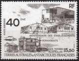 miniature B651N - Y&T n° 104 - neuf ss charnière - 40 ans établissements permanents des TAAF - 1989 - T A A F