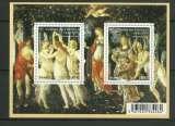 miniature France 2010 yt F 4518 N** Sandro Botticelli 1445-1510 Le printemps