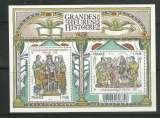 miniature France 2015 yt F 4943 N** - Les grandes heures de l'Histoire de France Charlemagne