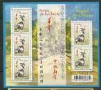 miniature France 2015 yt F 4926 N** - Nouvel an chinois Bloc-feuillet de l´année de la chèvre