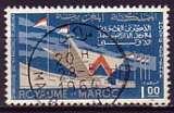 miniature Maroc 1964  Y&T  PA 112  oblitéré