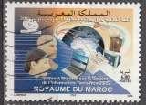 miniature Maroc 2005  6,00  oblitéré