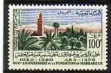 miniature Maroc 1960  Y&T  404  N**