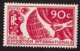 miniature France 1936  Y&T 326 *  exposition internationale de Paris 1937  90 c   cote 13,50€
