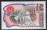 miniature Personnage de la Révolution - Vicomte de Noailles