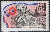 miniature Personnage de la Révolution - Drouet
