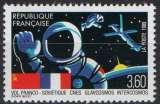 miniature Vol franco-soviétique
