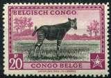 CONGO BELGE  _  Y & T  :  N°  246 *  -  Cote  :  5,50  €