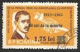Roumanie P.A. 1963 Y&T 177 oblitéré - Aurel Vlaicu