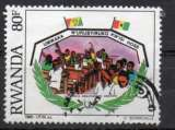 miniature RWANDA N° 1189 ° Cote: 1.75 € année internationale de la jeunesse