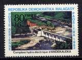 miniature MADAGASCAR - A183** -  COMPLEXE HYDROÉLECTRIQUE D'ANDEKALEKA