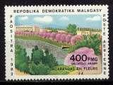 miniature MADAGASCAR - A185** -  PAYSAGE DE MADAGASCAR