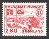 GROENLAND 1986 N° 151 * * Neuf gomme mat. Réf. 13001