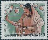 miniature Grèce - Y&T 1594A** - MNH