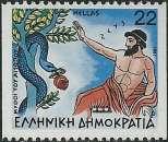 miniature Grèce - Y&T 1624B** - MNH