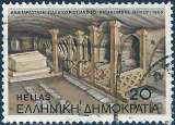 miniature Grèce - Y&T 1561 (*) Cancelled - Used