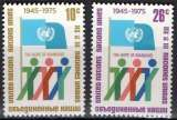 miniature Nations Unies - 30 éme anniversaire de l'O.N.U.