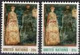 miniature Nations Unies - L'art aux Nations Unies