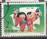 miniature Chine 1992  Y&T  3131  oblitéré