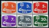 miniature GIBRALTAR  _   Y & T  : Taxes   N°   7/12  **   -  Cote  :   3,00  €