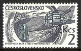 miniature TCHECOSLOVAQUIE 1965 N° 1387 * *  Neuf. Réf. 12935