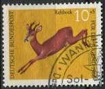 miniature ALLEMAGNE RFA 1966 oblitéré N° 364