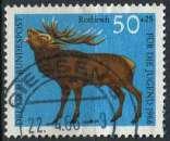 miniature ALLEMAGNE RFA 1966 oblitéré N° 367