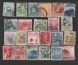 miniature Japon lot de 23  timbres O PF