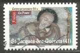 miniature France - 2010 - Y&T n° AA 463 - Obl. - Art roman - St-Jacques-des-Guérets (41)