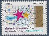 miniature FRANCE 2017 : yt 1491 Oblitéré/Used # Timbres à gratter - Etoile filante