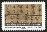 miniature France - 2011 - Y&T n° AA 514 - Obl. - Tissus du monde - Polynésie - XIXè s. - Tissu en écorce