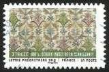 miniature France - 2011 - Y&T n° AA 515 - Obl. - Tissus du monde - Italie - XVIè s. - Motifs de tissu italien