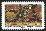miniature France - 2011 - Y&T n° AA 516 - Obl. - Tissus du monde - Iran - Fin XVIè s. Motifs de tapis iranien