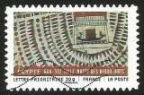 miniature France - 2011 - Y&T n° AA 517 - Obl. - Tissus du monde - Egypte - 664-332 - Collier égyptien en lin