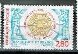 miniature FRANCE 1994 YT 2912 OBLITÉRÉ.