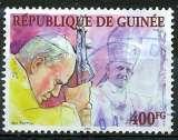 miniature REPUBLIQUE DE GUINEE   PAPE JEAN PAULII   oblitere