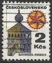 miniature Tchecoslovaquie 1971 Y&T 1833 oblitéré - Clocher de Hronsek