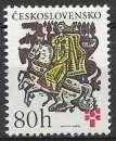 Tchecoslovaquie 1975 Y&T 2116 neuf sans charnière - Vè biennale d'illustrations de livres pour enfan