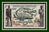 miniature Gabon N° PA 5 ** (MNH) Fondation Air Afrique (cote 13,25 €)