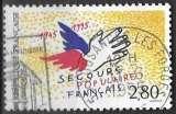 miniature FRANCE 1995 -  Secours Populaire Français, Oblitéré