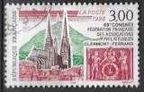 miniature FRANCE 1996 -  Vue de Clermont-Ferrand , Oblitéré