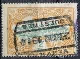 BELGIQUE 1912 oblitéré COLIS POSTAUX N° 41
