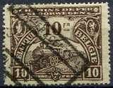 BELGIQUE 1920 oblitéré COLIS POSTAUX N° 125