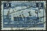 BELGIQUE 1935 oblitéré COLIS POSTAUX N° 195