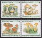 miniature SERIE NEUVE DE BELGIQUE - CHAMPIGNONS N° Y&T 2418 A 2421
