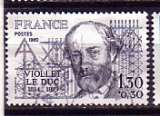 miniature France 1980  Y&T  2095  oblitéré