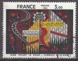 miniature France 1980  Y&T  2107  oblitéré