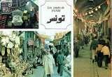 miniature TUNIS : Les Souks